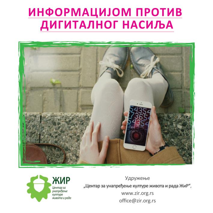 Informacijom se borimo protiv digitalnog nasilja