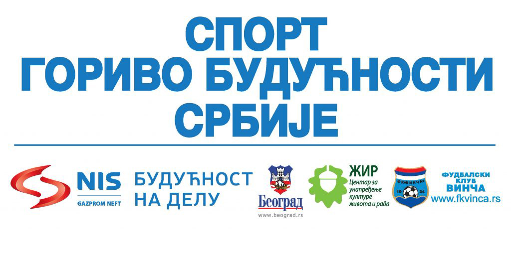 Sport – gorivo budućnosti Srbije